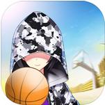 我的篮球世界