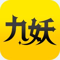九妖游戏盒子手机版