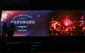 """《万王之王3D》荣获金翎奖""""2018年最佳原创移动游戏""""奖和""""2018年中国优秀游戏制作人大奖"""""""