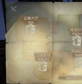 第五人格自定义大厅玩法详解