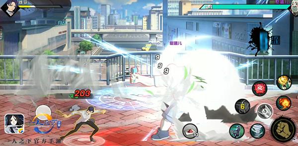 《一人之下》手游战斗画面