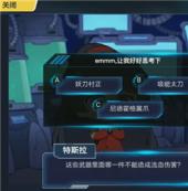 崩坏3作为休伯利安战舰AI娘目前爱酱还没有制霸的武器类型是什么答案