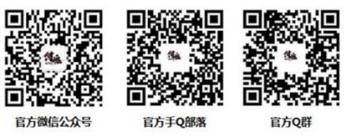 《侍魂:胧月传说》即将公测 TGC2019侍魂体验馆邀你来