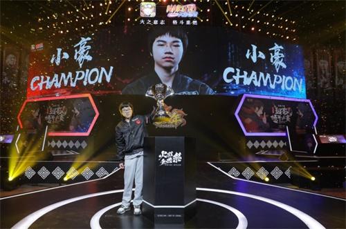 《火影忍者》手游小豪夺冠告白粉丝 感恩与游戏一同成长
