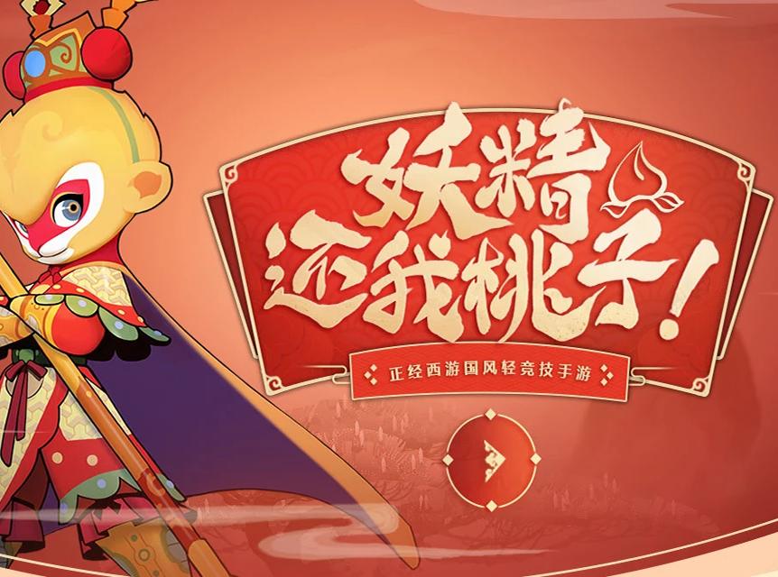 闹闹天宫:1月15号不删档福利活动【2019年1月15日起】