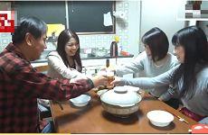 """日本流行租父母儿女过节 大部分女性假戏真做向""""丈夫""""求婚"""