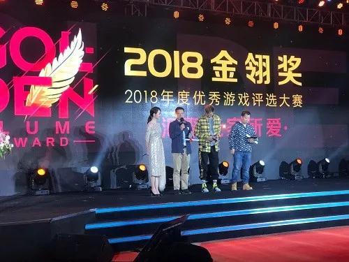 2018金翎奖jinglig公布 《炎之轨迹》荣获最佳境外移动游戏奖项