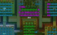 了不起的修仙模拟器五行聚灵阵大吉房间布局图