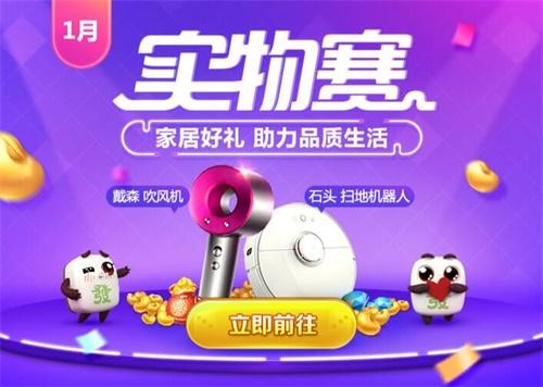 QQ游戏欢乐麻将TMT玩法全员对局礼开始啦!
