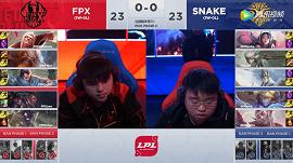 2019LPL春季赛:FPX vs SS视频回顾