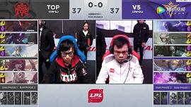 2019LPL春季赛:TOP vs V5视频回顾