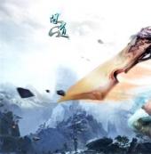 《问道》经典版九黎入侵 降妖除魔守中洲