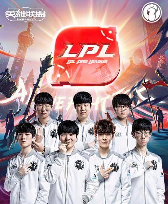 LPL训练赛情况综述:强队都和GRF打,TOP至今只赢一场?