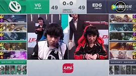 2019LPL春季赛:EDG vs VG视频回忆