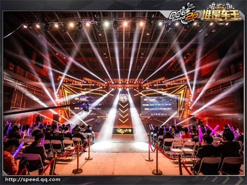 《QQ飞车》谁是车王S6总决赛巅峰之夜 Steady夺冠、胡旭称王