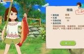 《小森生活》钓鱼玩法揭秘,建造自己的水族馆