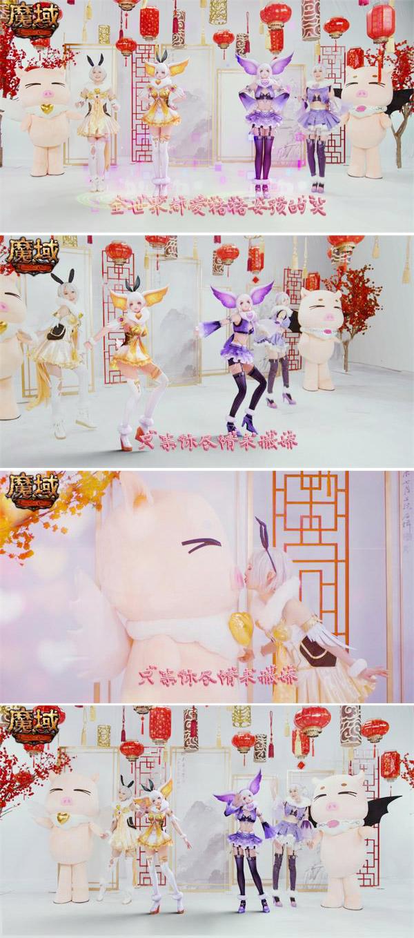 全世界都爱猪猪女孩 《魔域》嘟噜少女首支原创单曲光速圈粉!