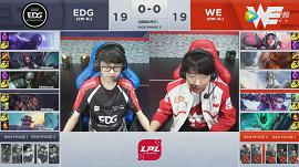 2019LPL春季赛:WE vs EDG视频回顾