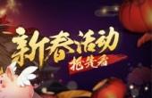《侍魂:胧月传说》家族玩法加强?两大家族战点燃新春