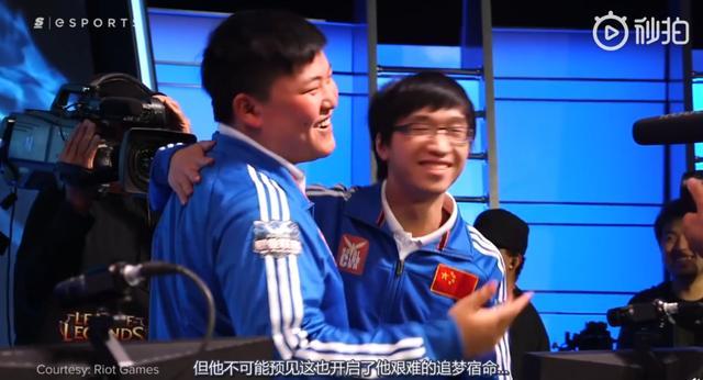 外媒制作超长纪录片:UZI已成中国英雄联盟旗帜