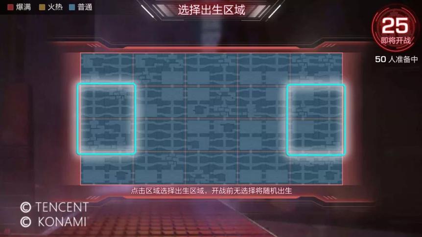 """《魂斗罗:归来》新年新玩法,""""帝国特训""""火爆体验中!"""
