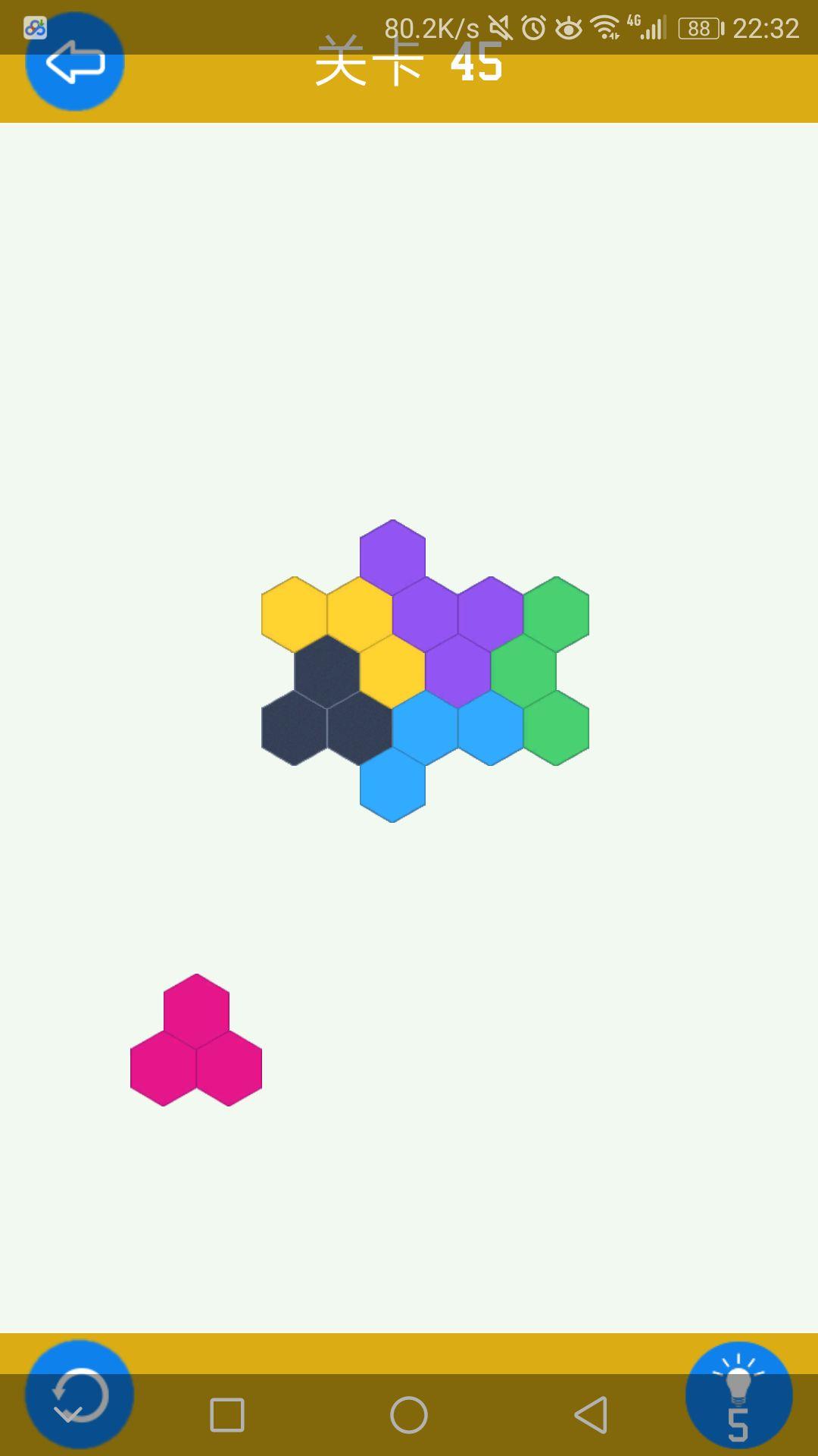 六边形拼图简单第45关通关攻略