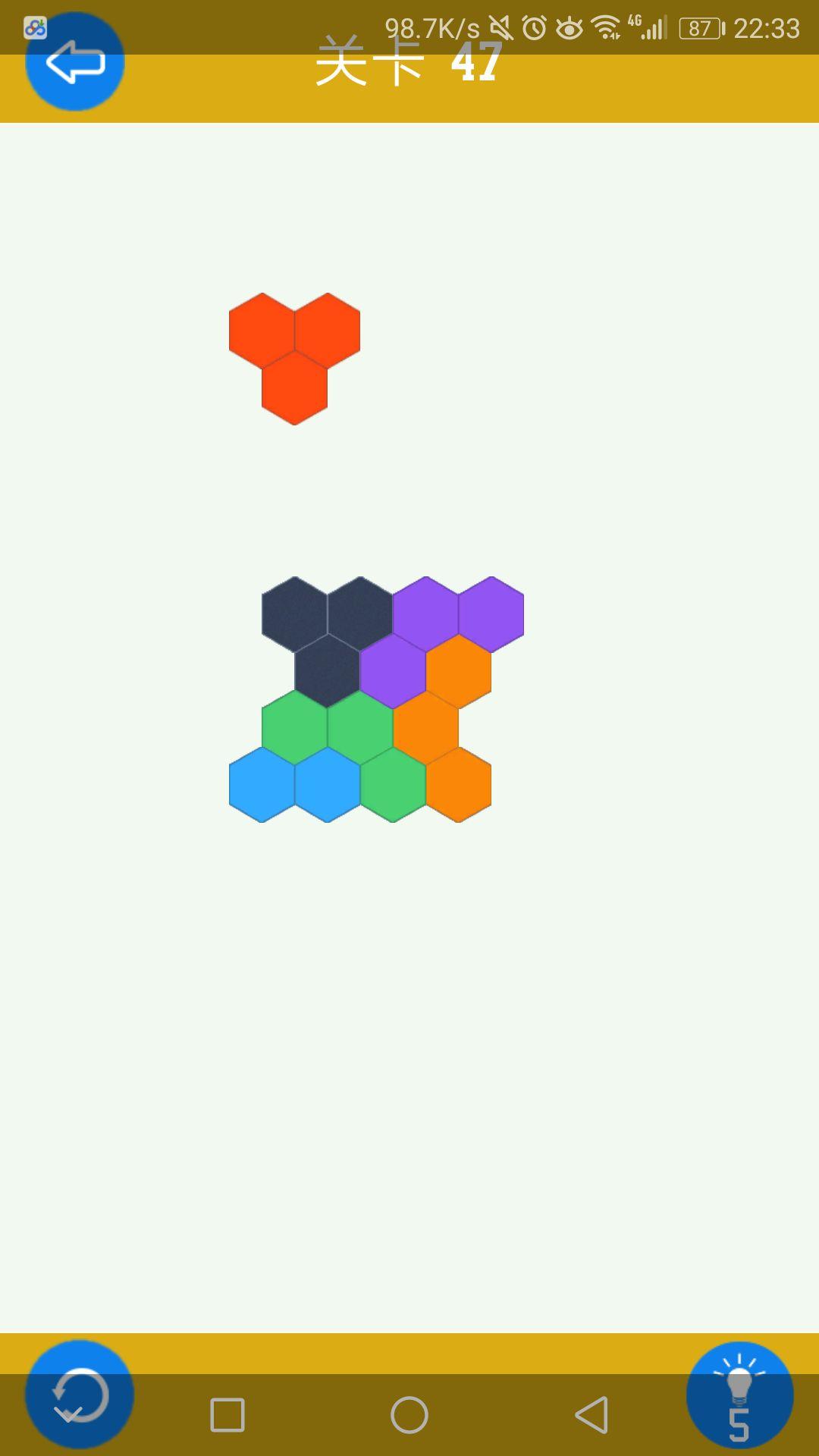 六边形拼图简单第47关通关攻略