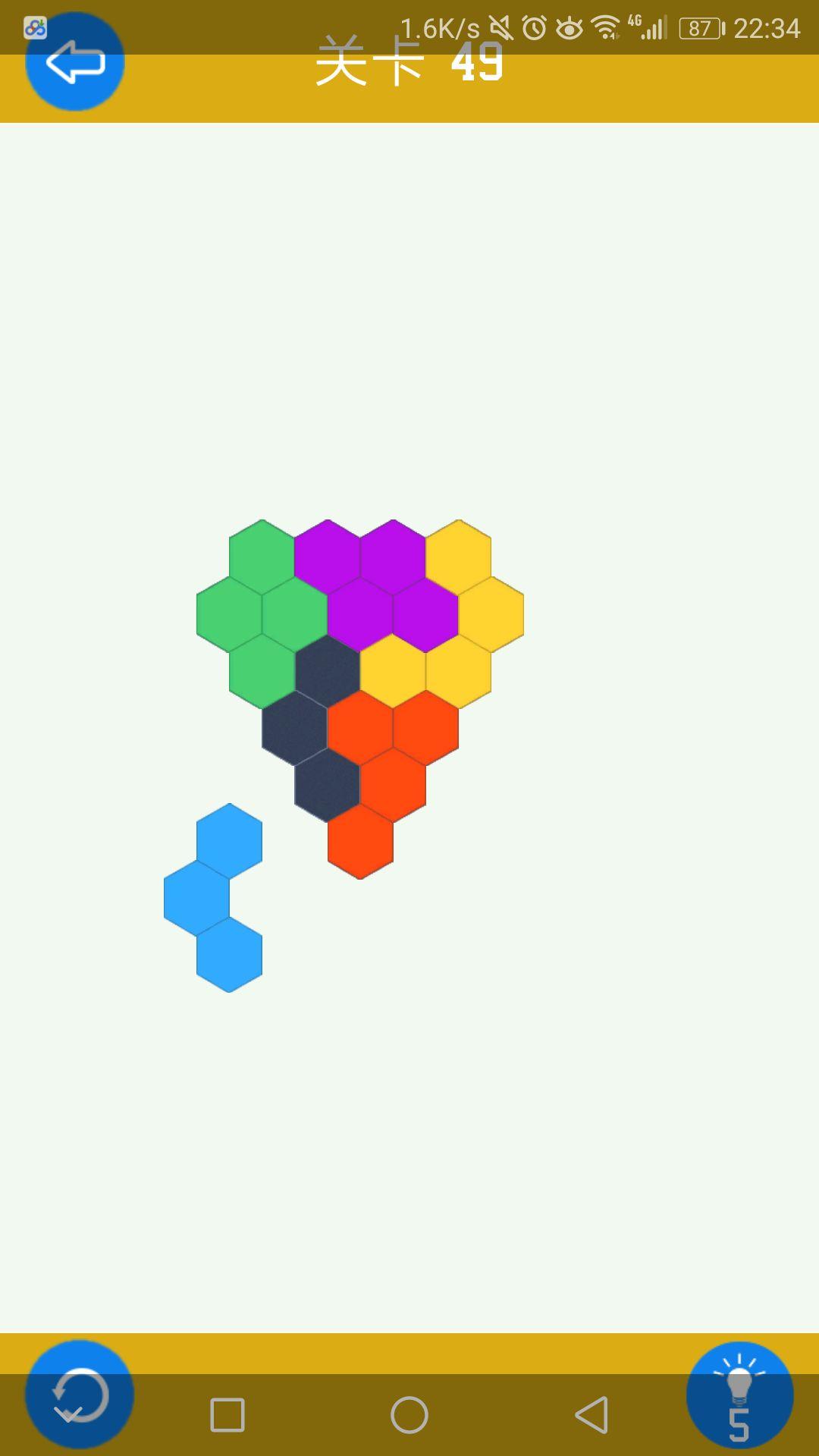 六边形拼图简单第49关通关攻略