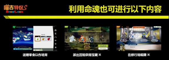 喵吉电竞回顾,2018最受欢迎五大switch经典游戏