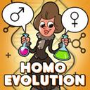 进化:人类起源