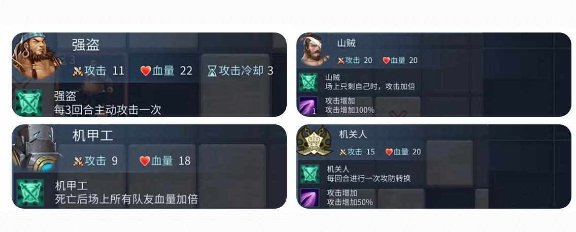 倩女幽魂手游中三界梦华录的详细解说