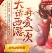 王者荣耀露娜紫月霞辉击败特效获得方法