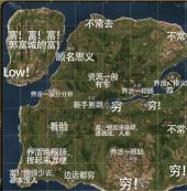香腸派對資源分布圖及各地區裝備分布位置一覽