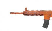 刺激战场M416赤橙皮肤获得方法