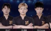 电竞游戏:XQ俱乐部封杀退役选手还禁止阿泰训练?