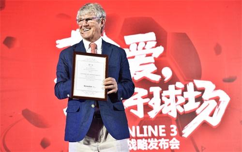 中国金球奖,腾讯FIFA品类用电竞打造年轻人热爱的足球文化