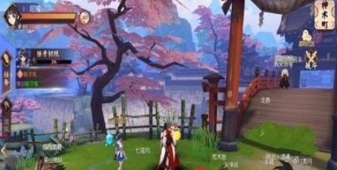侍魂胧月传说紫百合获得方法