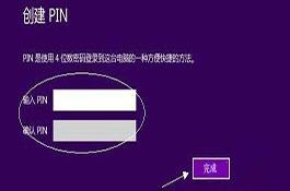 iPhone手机SIM卡pin码设置方法