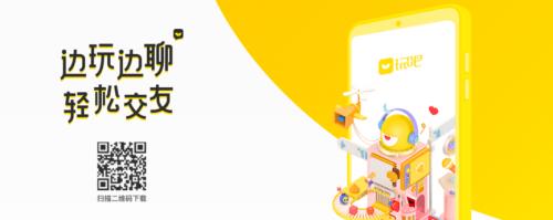 2019互联网脱单神器榜首:玩吧APP