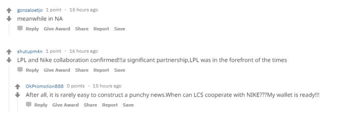 NIKE和LPL合作,国外网友羡慕了