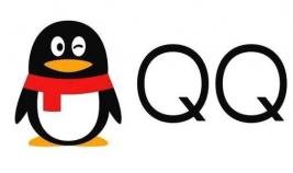 腾讯官方微信大众号称  刊出QQ账号营业将上线