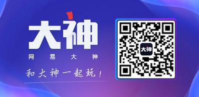 倩女幽魂手游    3月7日加开苹果安卓官服互通服公告