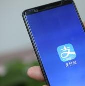 支付宝官微发文称 让香港用户一部手机在内地畅通无阻的生活