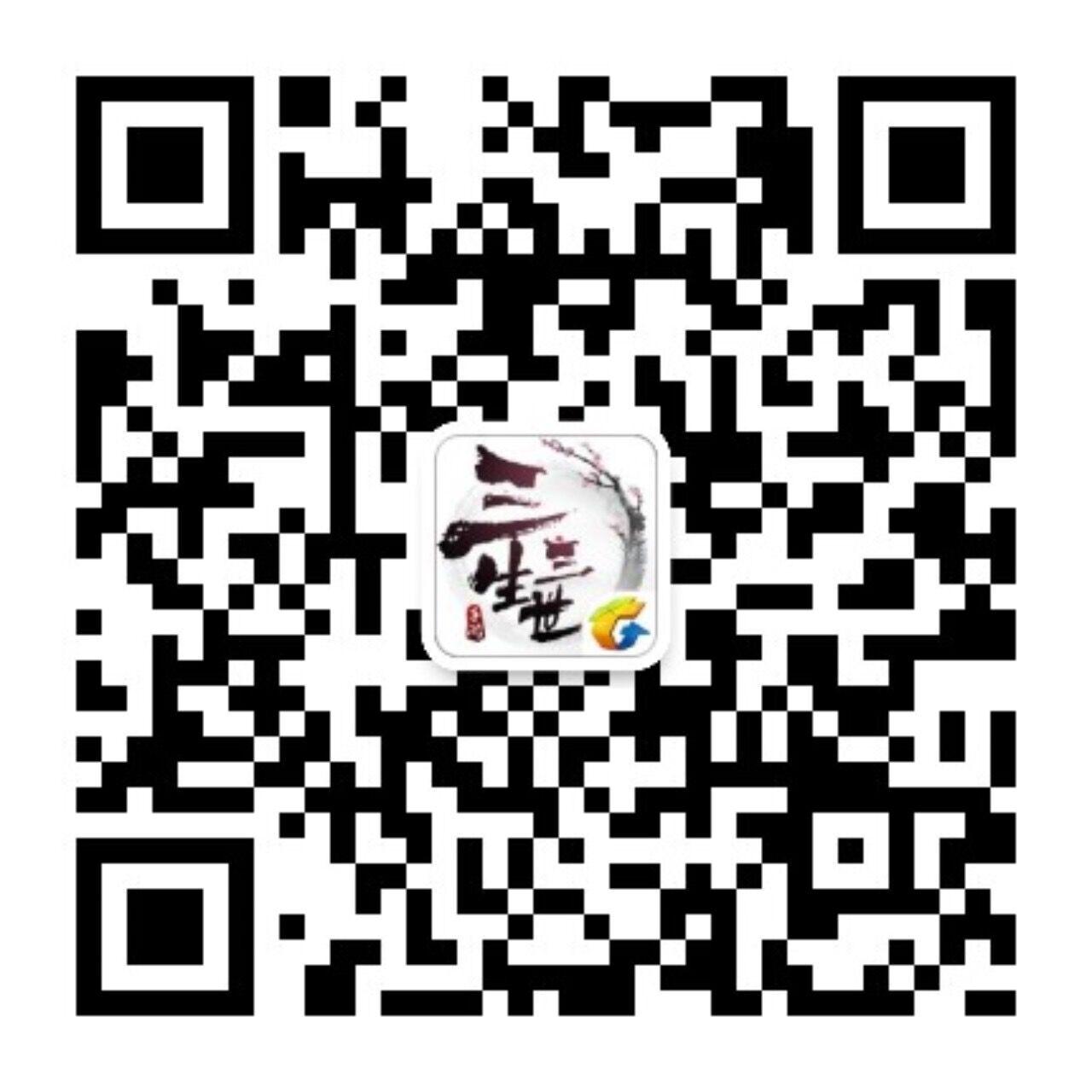 iPhone X大奖花落谁家?《三生三世十里桃花》手游全平台预约火爆进行中