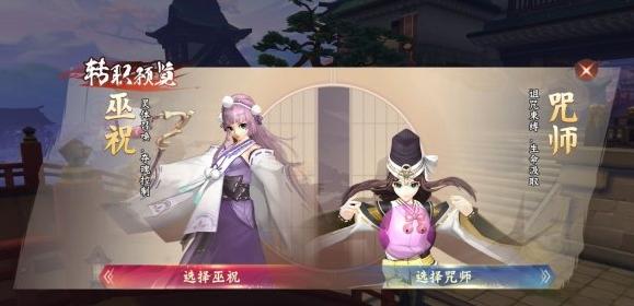 侍魂胧月传说武者面甲获得方法