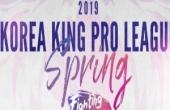 韩国美女主持,中援加盟,KRKPL2019春季赛更加加倍