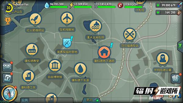 《辐射:避难所Online》大型关卡介绍