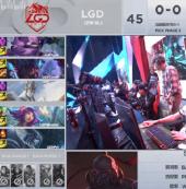 我们DGL是不可战胜的 OMG苦吞三连败