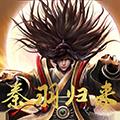 星辰:剑即我道(满V版)