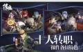 《侍魂胧月传说》手游胧月现世玩法攻略